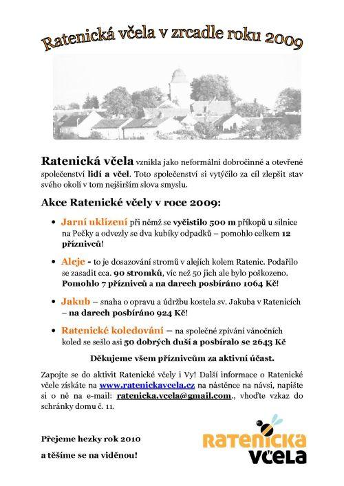 rvzpr09web500